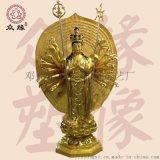 优质树脂雕像 寺庙千手观音佛像 极彩   菩萨像