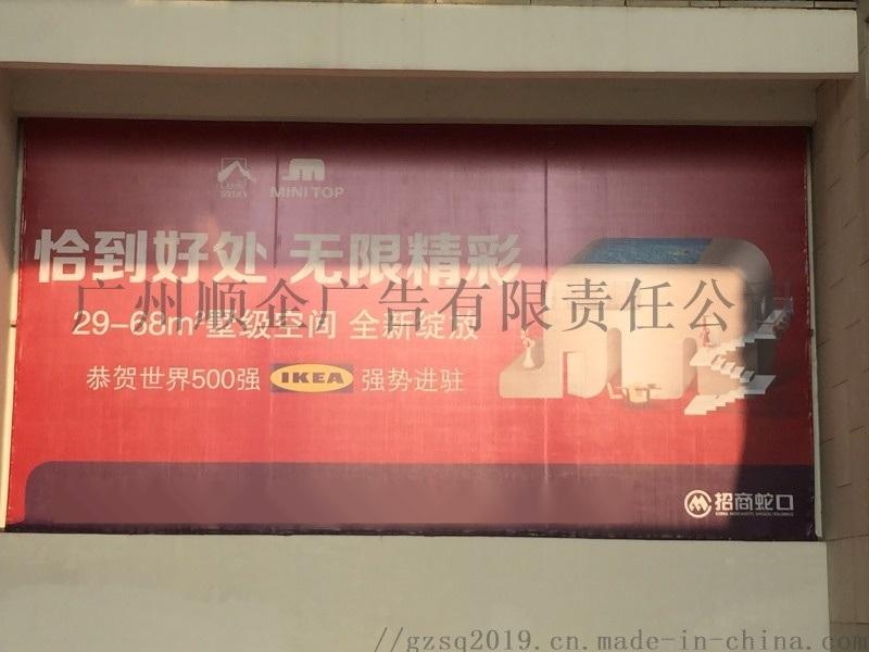 广告灯布背景布车身贴网格布单透贴UV灯片刀刮布制作