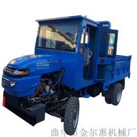 矿用四驱四轮拖拉机 工程运输石子四不像