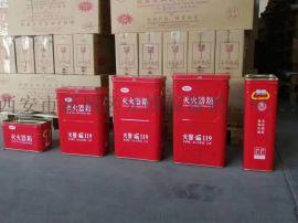 西安4公斤幹粉滅火器138,91913067