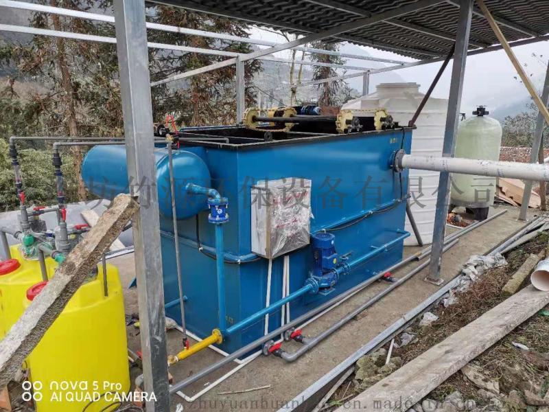 泸州市养猪场污水处理设备 养殖气浮一体机竹源