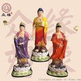 药师佛的两大辅佐 日月菩萨 寺院东方三圣贴金佛像