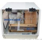 PCB雕刻机 D2530 电路板雕刻机
