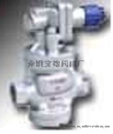 Y13H/Y内螺纹活塞式蒸汽减压阀