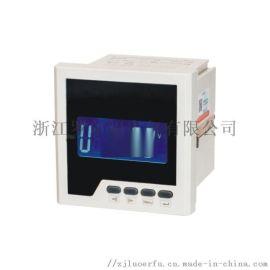 厂家直销嵌入式仪表 继电器输出
