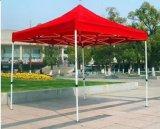 戶外展銷篷房 產品展銷遮陽傘四腳帳篷定製工廠
