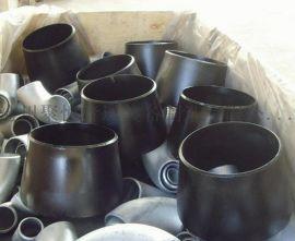 无缝焊接压制异径管大小头异径管现货变径定制厂家供应