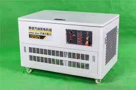 车载静音箱体式25千瓦汽油发电机