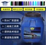 耐博仕FYT-1型HM-1500型桥梁防水