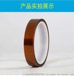 厂家批发 茶色高温胶带 耐高温pi膜 高品质