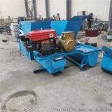 农田水渠滑模机  村镇混凝土打水渠机器 小型水沟机