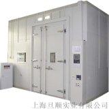 步进式老化试验箱 -20℃~150℃环境试验箱