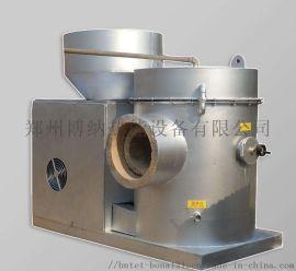 秦皇岛厂家  节能生物质燃气发生器炉木粉燃烧机