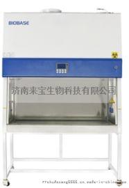 肿瘤**实验室常用的生物安全柜