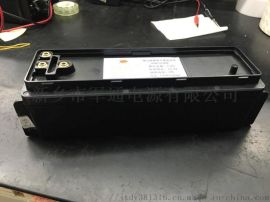 TBR-171便携式电台TBP316蓄电池