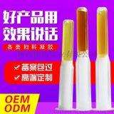 陝西女性護理婦科凝膠oem貼牌代加工源頭廠家