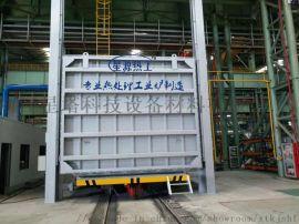 支持定制 天燃气台车炉 工业电炉