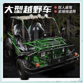卡丁车 悍马卡丁车 疾风卡丁车 品质保证价格公道