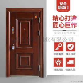 钢质安全进户门 定制密码锁指纹锁 防火防盗门