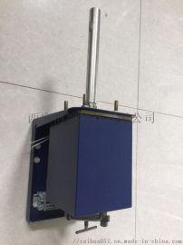 水泥、钢铁企业过程气一氧化碳在线监测系统