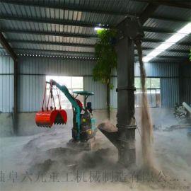 冻盘破碎机 管链提升机 六九重工 种树专用植树挖