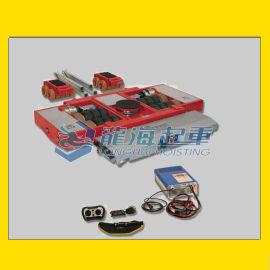 JLA-e set3电动搬运坦克车50吨, 智能搬运
