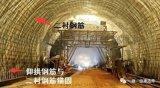 保山隧道二衬微膨胀超细水泥