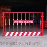 基坑護欄        鋼板基坑護欄