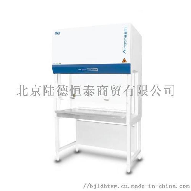 二級生物安全櫃AC2-6E8