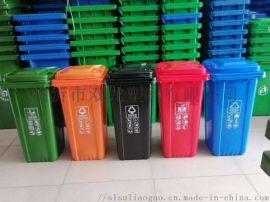 淮北塑料垃圾桶厂家,合肥环卫垃圾桶生产