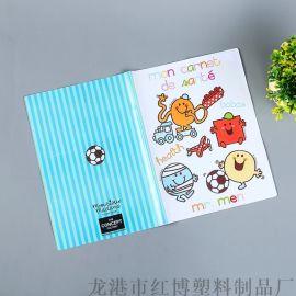 定制磨砂PVC卡通书皮书套 环保加厚笔记本保护封套