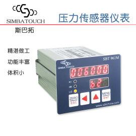 SBT961M 传感器控制仪表 华为工业专用仪表