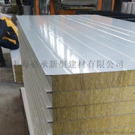 横排夹芯板-外墙保温复合板-上海彩钢岩棉夹芯板厂家