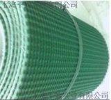 绿色草带pvc输送带