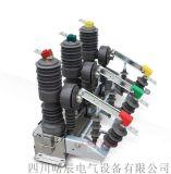 zw32-12戶外柱上高壓真空斷路器帶隔離