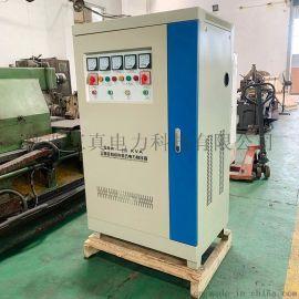 工厂里用380V电压稳压器 机床设备  三相稳压器