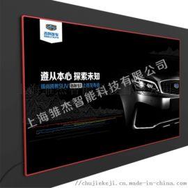 LED电视屏|满墙电子显示屏超清|商场led广告屏