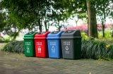 西安环保垃圾桶 四色分类15591059401