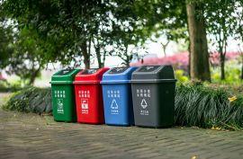 西安環保垃圾桶 四色分類15591059401
