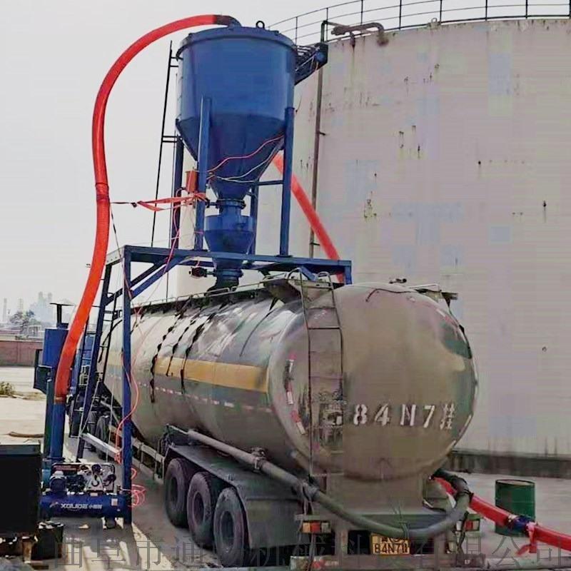 自吸式粉煤灰清库装车输送机 矿粉卸船气力抽灰机