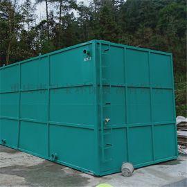 重庆一体化污水处理设备厂家