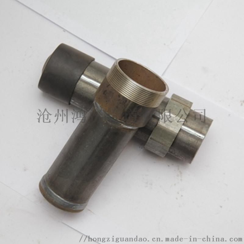河北直销钳压式承插式螺旋式 套筒焊接式 声测管