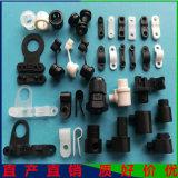 電源保護圈 扣式卡環 尼龍卡頭 電線固定器規格