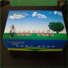 石家庄盒抽纸厂家