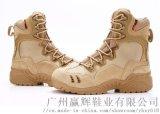 马格南品牌防滑沙漠靴