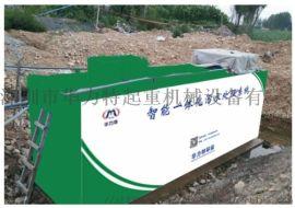 华力特地埋式污水处理一体机
