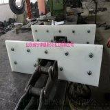 耐磨高分子刮板 聚乙烯刮板 耐磨输送机刮板
