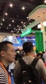 全国(郑州)食品包装机械展2021年
