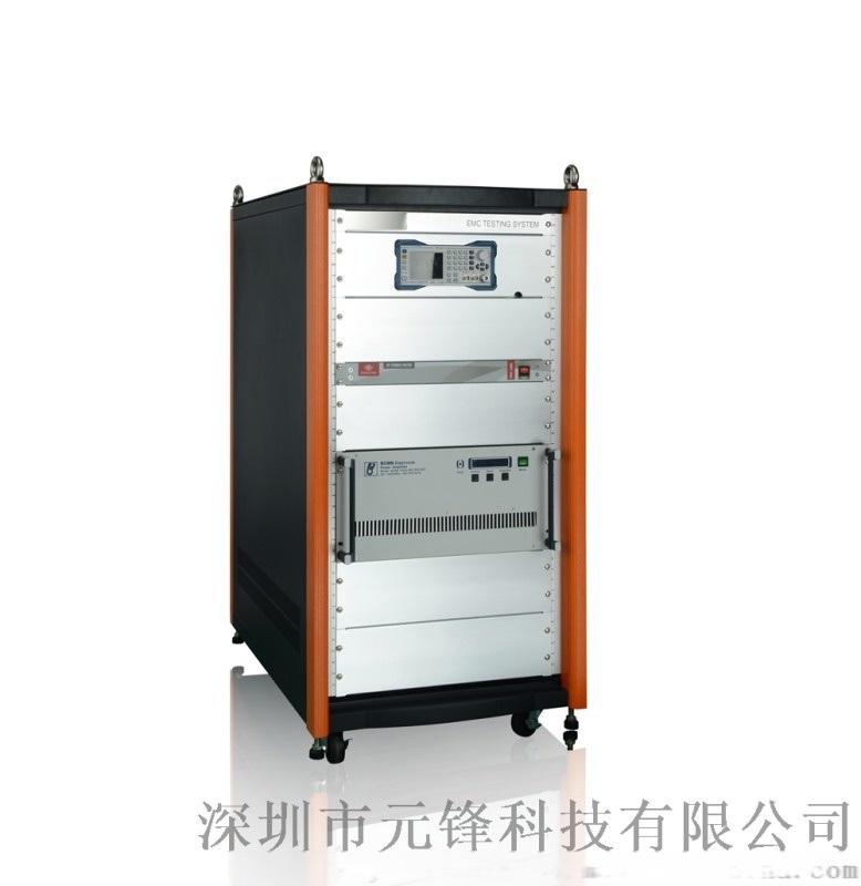 3Ctest/3C測試中國   自動測試系統