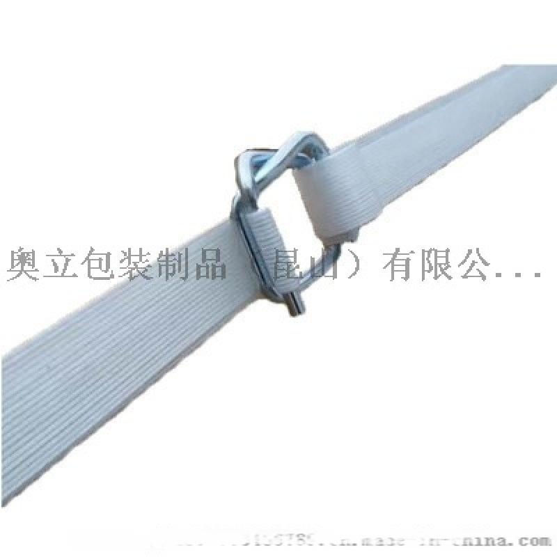 聚酯纤维带16mm安全无污染